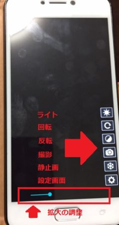 Androidアプリ2